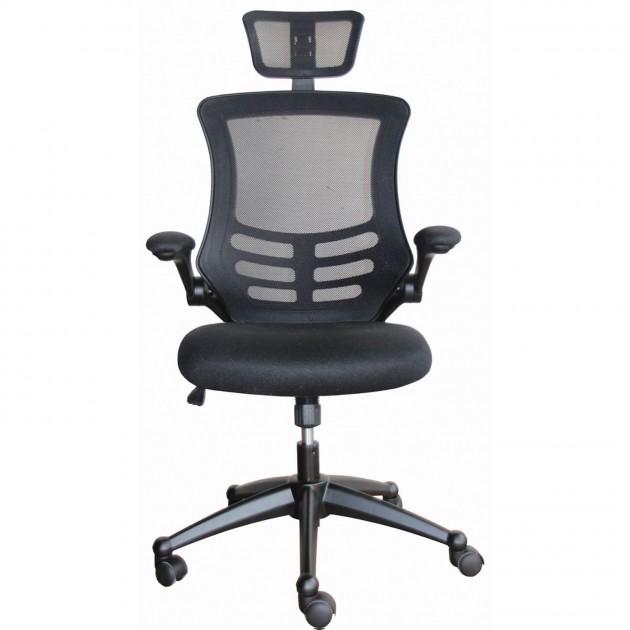 Офісне крісло Ragusa (27715) - Офісні крісла і стільці Office4You