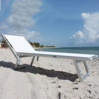 Пляжный шезлонг Magni (175501) - Пляжные шезлонги Вілла Ванілла