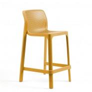 Напівбарний стілець Net mini Senape (40356.56.000) - Вуличні барні стільці Nardi