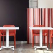 Стілець Net Corallo (40326.75.000) - Стільці для вуличних кафе Nardi