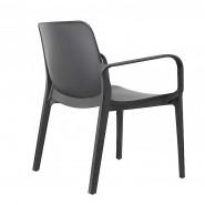 Лаунж-крісло Ginevra 2351 Antracite (235181) - Вуличні крісла для кафе SCAB Design